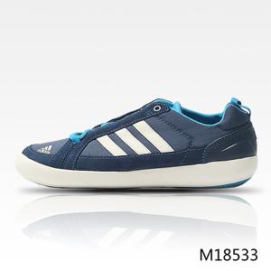 Adidas/阿迪达斯 2014Q3SP-DA466