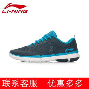 Lining/李宁 ACGL023