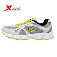 XTEP/特步 987319112375