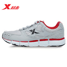 XTEP/特步 987319112398