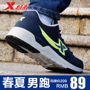 XTEP/特步 986319329107