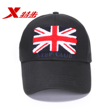 XTEP/特步 985137211060