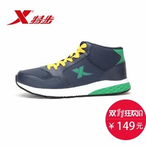 XTEP/特步 986319370687