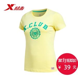 XTEP/特步 986228010931-1