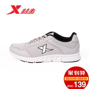 XTEP/特步 986219329920