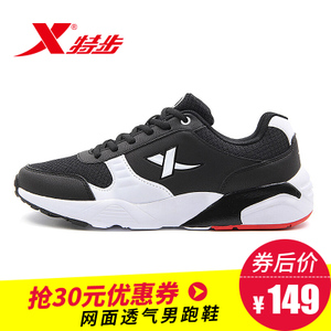 XTEP/特步 984319119613