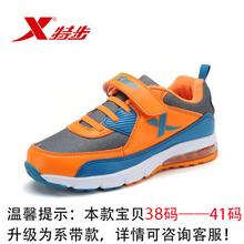 XTEP/特步 686415110665