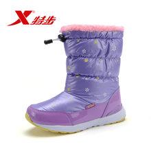 XTEP/特步 686414510553