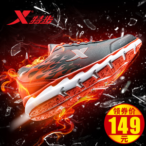 XTEP/特步 986419329587