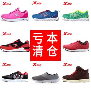 XTEP/特步 985219115511