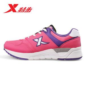 XTEP/特步 986418370708