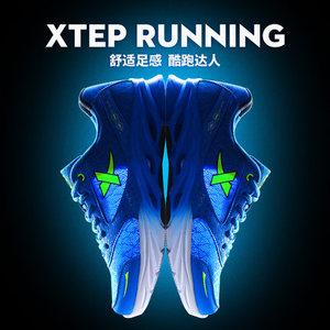 XTEP/特步 984219119595