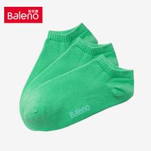 Baleno/班尼路 65G