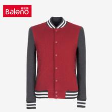 Baleno/班尼路 62R