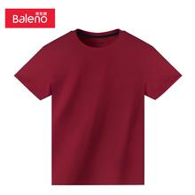 Baleno/班尼路 61R