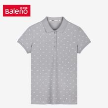 Baleno/班尼路 63E