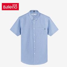 Baleno/班尼路 67B