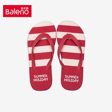 Baleno/班尼路 60R
