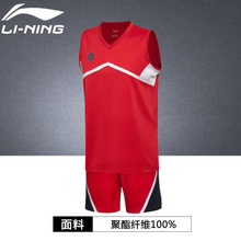 Lining/李宁 021-2