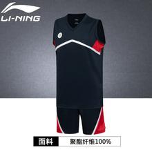 Lining/李宁 021-4