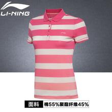 Lining/李宁 GPLL002-1