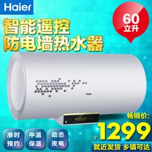 Haier/海尔 EC6002-R5
