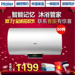 Haier/海尔 EC5002-R5
