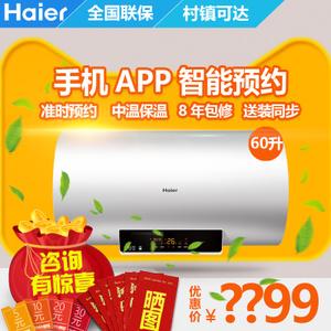 Haier/海尔 EC6002-D6
