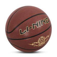 Lining/李宁 023