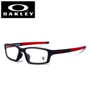 oakley military discount amount  oakley/