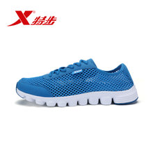XTEP/特步 987319119630