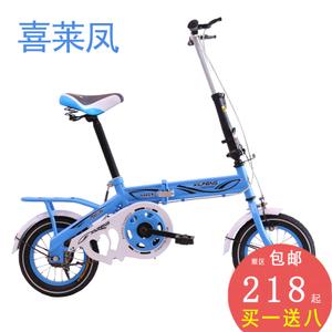 喜莱凤 ZG01