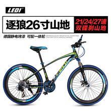 乐迪 LD-SDC02