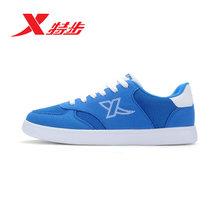 XTEP/特步 985118313562