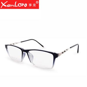 XanLon/享龙 9092