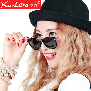 XanLon/享龙 8853