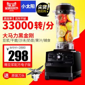 小太阳 TM-788