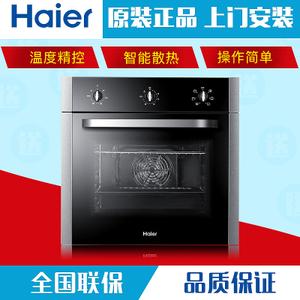 Haier/海尔 OBK600-6SD