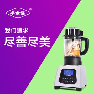 小太阳 TM-903