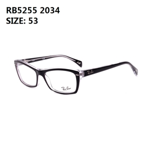 cheapest ray ban aviators online  rayban/ rb5228f-5112