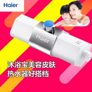 Haier/海尔 HS-01