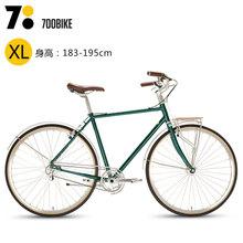 700BIKE 15-XL