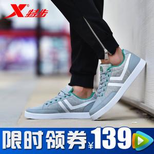XTEP/特步 984319319156