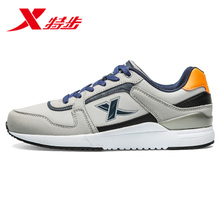 XTEP/特步 984319119501