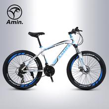 AMIN X240