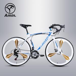 AMIN-27