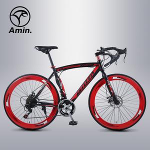 AMIN-6014