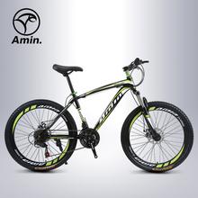AMIN X140