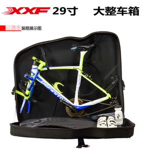 XXF e1702
