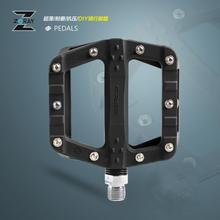 ZERAY ZP-221